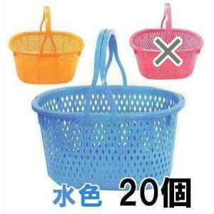 日本製 AZ メッシュ 収穫かご 水色 16個価格 収穫篭 法人/個人選択