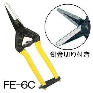 近正 チカマサ 金属万能工作用 FE-6C 針金切り付き