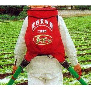まくぞーくん 二条まき 肥料散布器 [作業 効率 向上 アップ 水田 畑作 果樹園]