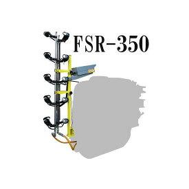 みのる産業 静電噴口 e・ジェッターCUBE キューブ FSR-350 自走台車式静電噴口 [瀧商店]