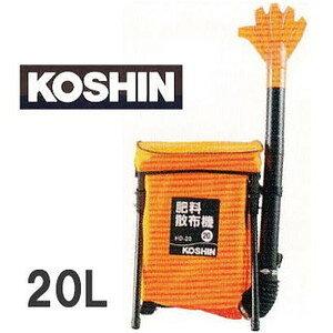 背負肥料散布機 HD-20 手動式 20L 工進 (代引き可) z
