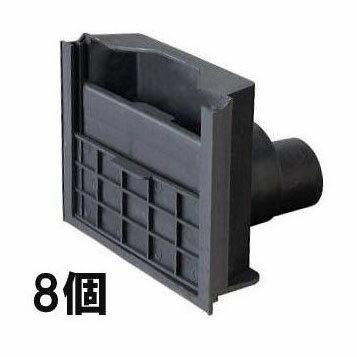 送料無料 水番 スマートタイプ 8個水田用給排水口 お徳な8個組