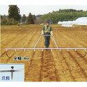 畑の線引き器 アルミラインナー(アルミ製ライン引き)【smtb-ms】