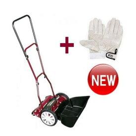 手動式芝刈機 クラシックモアーレジェント GCX-2500R芝刈り機 キンボシ ゴールデンスター今なら皮手袋(富士グローブ)プレゼント