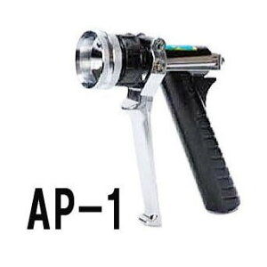 アサバ ゴールド噴口 ピストル型 AP-1 G1/4 麻場 [動噴 スプレー 農薬 散布機 散布器 遠距離 直射 噴霧 散布 防除 瀧商店]
