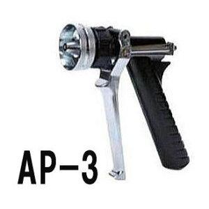 アサバ ゴールド噴口 ピストル型 AP-3 G1/4 麻場 [動噴 スプレー 農薬 散布機 散布器 遠距離 直射 噴霧 散布 防除 瀧商店]