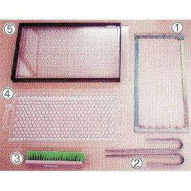 チェーンポット CP土詰・播種5点セット(展開枠方式)CP250H-1-小 1セット ニッテン 日本甜菜製糖
