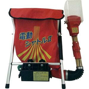 電動シャトル2 背負い式 散粒器 電池式 電動散粒機 粒剤農薬専用 電動シャトルII ヤマト農磁