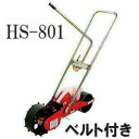 種まき ごんべえ 1条播種機 (種子適応ベルト付) HS-801 手押しタイプ播種機1点1粒播種型 野菜用 1条 補助ハンドル付 …