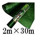 デュポン Xavan ザバーン防草シート 2m×30m 厚さ0.64mmグリーン XA-240G2.0超強力 施工用パーツ特価即納
