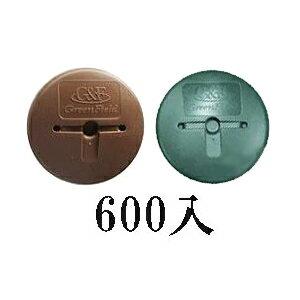 デュポン Xavan ザバーン防草ワッシャー 600入 WS-GR600 WS-BR600【色選択】