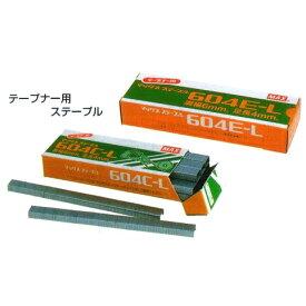MAX テープナー用ステープル 604E-L 1箱(4800本入)マックス ステープル (zmN5)