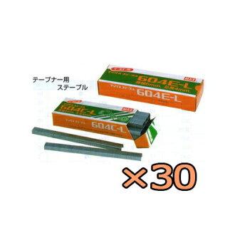 供MAX tepuna使用的主要604E-L 30個安排最大主要