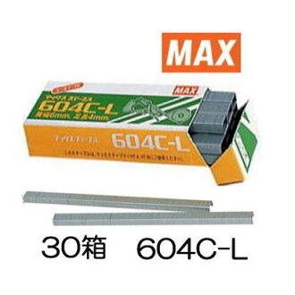 供MAX tepuna使用的主要604C-L 30個安排最大主要