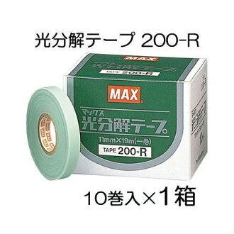 供供MAX最大光分解帶子200-R綠色10卷學分園藝使用的引誘團結時機tepuna使用的帶子