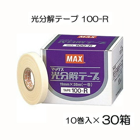 MAXマックス 光分解テープ 100-Rクリーム 10巻×30箱園芸用誘引結束機テープナー用テープ 【smtb-ms】