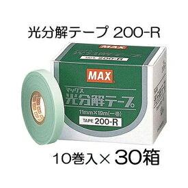 MAXマックス 光分解テープ 200-Rグリーン 10巻×30箱園芸用誘引結束機テープナー用テープ
