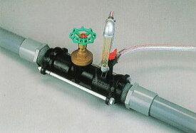 液肥混入器 スミチャージ N40 40mm用 住化農業資材 (hj-t kj-d)