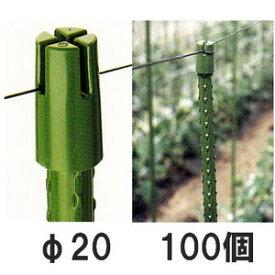 ハリキャップ 園芸支柱 十字キャップ φ20mm用 徳用100個