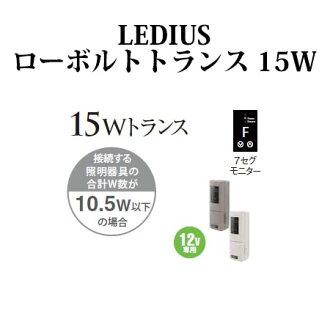 With LEDIUS low bolt trance 15W HEA-009 (49391300/49392000) brightness sensitivity adjustment