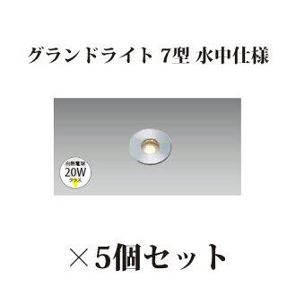 *5個本質紅隊寫12V地中埋入型燈運動場燈7型水中式樣(7308萬1000/73076600)[TAKASHO外部園藝DIY瀧商店]