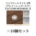 Imgrc0099623831