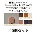 Imgrc0099962871