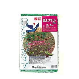 キンボシ 鳥よけネット (大) 2×5m 7019