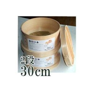 特選国産品 手造り 桧 ヒノキ 和セイロ 深型 2段 竹ス・フタ付き 尺(30cm) (一段3升) 丸せいろ 丸セイロ 和せいろ 30cm