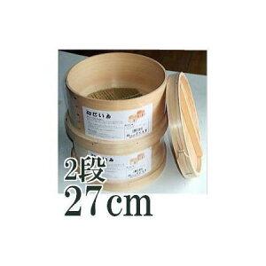 特選国産品 手造り 桧 ヒノキ 和セイロ 深型 2段 竹ス、蓋付き 九寸(27cm) (一段二升) 丸セイロ 丸せいろ 和せいろ 27cm