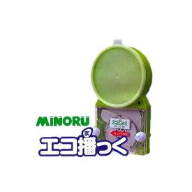 [野菜の種まき機] みのる産業 エコ播っく G-80[園芸用品 農機具 瀧商店] (zmK4)