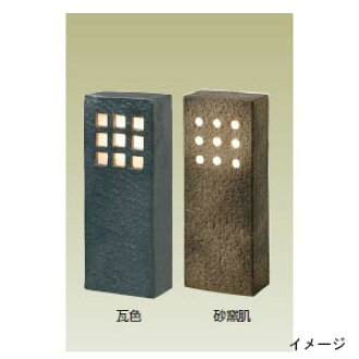 Outlet [Japanese-style lighting] essence Reds writing 12V flower head (let's win) sand kiln skin HGA-Y01S(61257400) garden shakes [Japanese-style lighting Takasho exterior gardening DIY waterfall store]