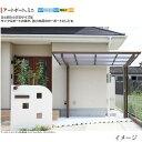 アートポート ミニ 基本 21−50 2100×5051 標準柱(H22)ポリカ屋根使用(クリアマット)[カーポート タカショー エ…