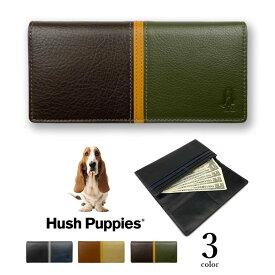 全3色 Hush Puppies ハッシュパピー リアルレザー トリコロールカラー かぶせ 長財布 ロングウォレット スリム ファスナー小銭入れ 牛革 ワンちゃん 犬 ドッグ メンズ レディース 男女兼用 プレゼント 贈り物 父の日