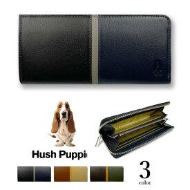 全3色 Hush Puppies ハッシュパピー リアルレザー トリコロールカラー L字ファスナー 長財布 ロングウォレット スリム 牛革 ワンちゃん 犬 ドッグ メンズ レディース 男女兼用 プレゼント 贈り物