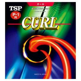 卓球 ラバー 初心者 中級者 上級者 卓球ラバー TSP ティーエスピー カールP-1R ソフト aba0027 ネコポス便送料無料