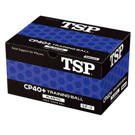 TSP ティーエスピー abd0034 CP40+ トレーニングボール 5ダース入 卓球 ボール 初心者 中級者 上級者 卓球ボール