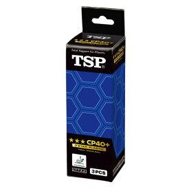 TSP ティーエスピー abd0036 CP40+3スターボール 3個入り 箱 卓球 ボール 初心者 中級者 上級者 卓球ボール