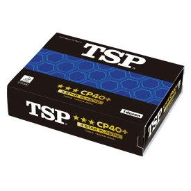 TSP ティーエスピー abd0037 CP40+3スターボール 1ダース入 卓球 ボール 初心者 中級者 上級者 卓球ボール