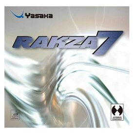 卓球 ラバー 初心者 中級者 上級者 卓球ラバー Yasaka ヤサカ ラクザ 7 強烈なスピンを安定して作り出すトップ仕様ラバー aca0065 ネコポス便送料無料