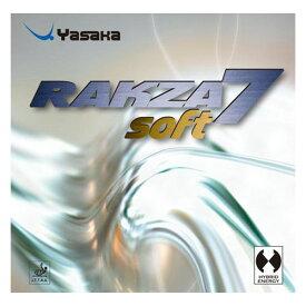 卓球 ラバー 初心者 中級者 上級者 卓球ラバー Yasaka ヤサカ ラクザ 7 ソフト RAKZA7 SOFT 軟らかく軽くさらに使いやすくなった ハイブリッドエナジー型ラバー 裏ソフトラバー aca0066 ネコポス便送料無料