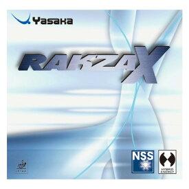卓球 ラバー 初心者 中級者 上級者 卓球ラバー Yasaka ヤサカ ラクザX エックス 裏ソフトラバー シリーズ最高のグリップ力、圧倒的な安心感 aca0074 ネコポス便送料無料