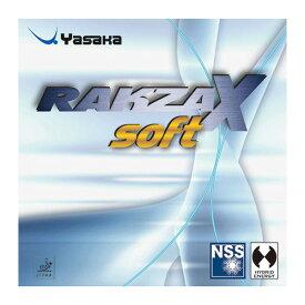 卓球 ラバー 初心者 中級者 上級者 卓球ラバー Yasaka ヤサカ ラクザX ソフト NSS+ソフトスポンジにより抜群の安定性を誇るラバー 裏ソフトラバー aca0075 ネコポス便送料無料