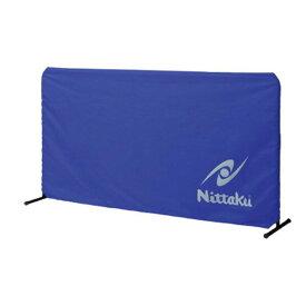Nittaku ニッタク adr0012 カルフェンカバー KARUFEN COVER 卓球ネット 卓球 ネット フェンス