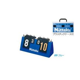 卓球 得点板 得点カウンター Nittaku ニッタク ads0020 ミニカラーカウンター11 MINI COLOR COUNTER 11 卓球ネット 卓球 ネット フェンス