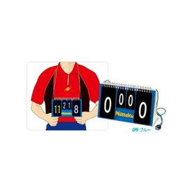 卓球 得点板 得点カウンター Nittaku ニッタク ads0022 プチカウンター PUTI COUNTER 卓球ネット 卓球 ネット フェンス