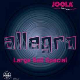 卓球 ラバー 初心者 中級者 上級者 卓球ラバー ヨーラ JOOLA ALLEGRO(ラージ用)aga0044 ネコポス便送料無料