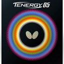 卓球 ラバー 初心者 中級者 上級者 卓球ラバー Butterfly バタフライ テナジー05 裏ソフトラバー 吉村真晴選手使用 TE…