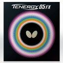 卓球 ラバー 初心者 中級者 上級者 卓球ラバー Butterfly バタフライ テナジー05FX 裏ソフトラバー ネコポス便送料無…