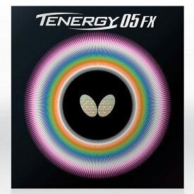 卓球 ラバー 初心者 中級者 上級者 卓球ラバー Butterfly バタフライ テナジー05FX 裏ソフトラバー ネコポス便送料無料 TENERGY05FX aaa0063